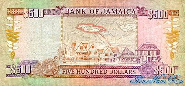 http://homonumi.ru/pic/n/Jamaica/P-77b-b.jpg
