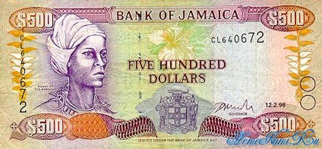http://homonumi.ru/pic/n/Jamaica/P-77b-f.jpg