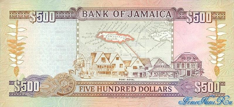 http://homonumi.ru/pic/n/Jamaica/P-77c-b.jpg