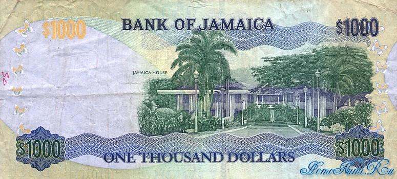 http://homonumi.ru/pic/n/Jamaica/P-78-b.jpg