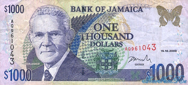 http://homonumi.ru/pic/n/Jamaica/P-78-f.jpg
