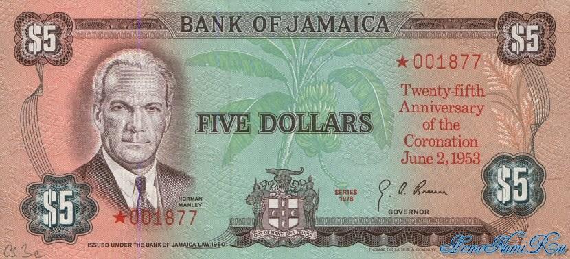 http://homonumi.ru/pic/n/Jamaica/P-CS3b-f.jpg