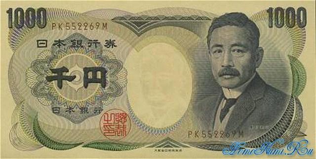 http://homonumi.ru/pic/n/Japan/P-100-f.jpg