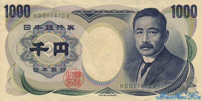 http://homonumi.ru/pic/n/Japan/P-100d-f.jpg