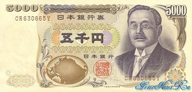 http://homonumi.ru/pic/n/Japan/P-101b-f.jpg