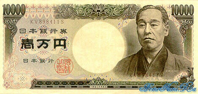 http://homonumi.ru/pic/n/Japan/P-102b-f.jpg