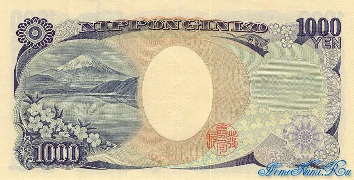 http://homonumi.ru/pic/n/Japan/P-104-b.jpg