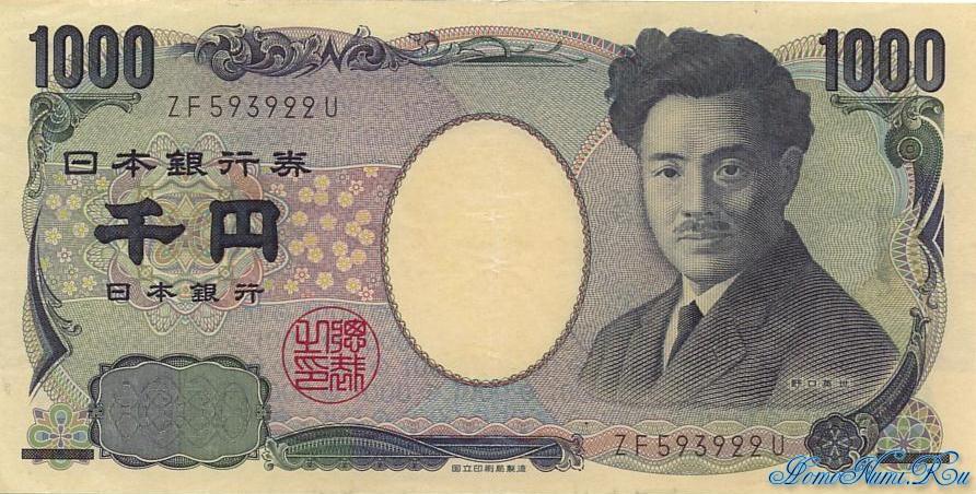http://homonumi.ru/pic/n/Japan/P-104a-f.jpg
