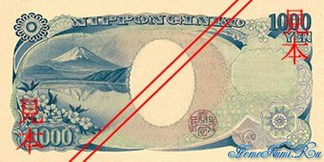 http://homonumi.ru/pic/n/Japan/P-104s-b.jpg