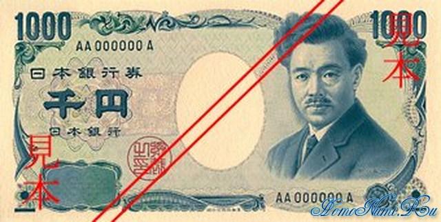 http://homonumi.ru/pic/n/Japan/P-104s-f.jpg