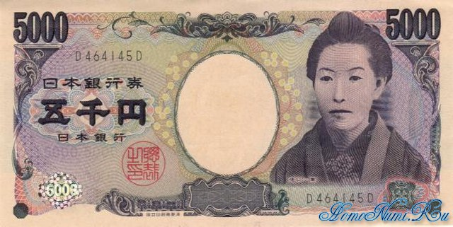 http://homonumi.ru/pic/n/Japan/P-105-f.jpg