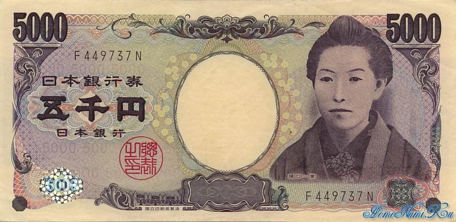 http://homonumi.ru/pic/n/Japan/P-105a-f.jpg