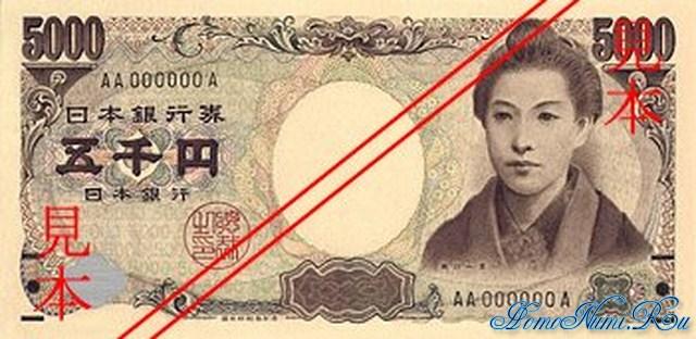 http://homonumi.ru/pic/n/Japan/P-105s-f.jpg