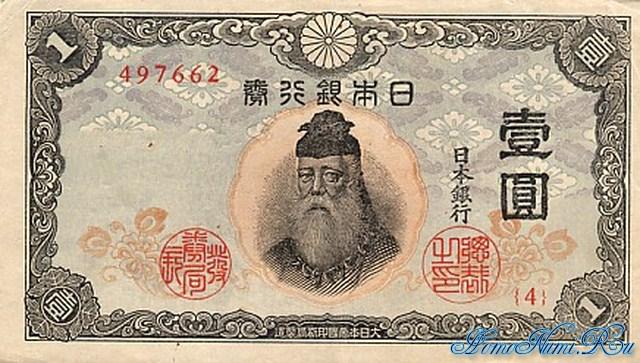 http://homonumi.ru/pic/n/Japan/P-49a-f.jpg