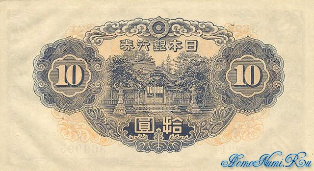 http://homonumi.ru/pic/n/Japan/P-51a-b.jpg