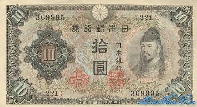 http://homonumi.ru/pic/n/Japan/P-51a-f.jpg