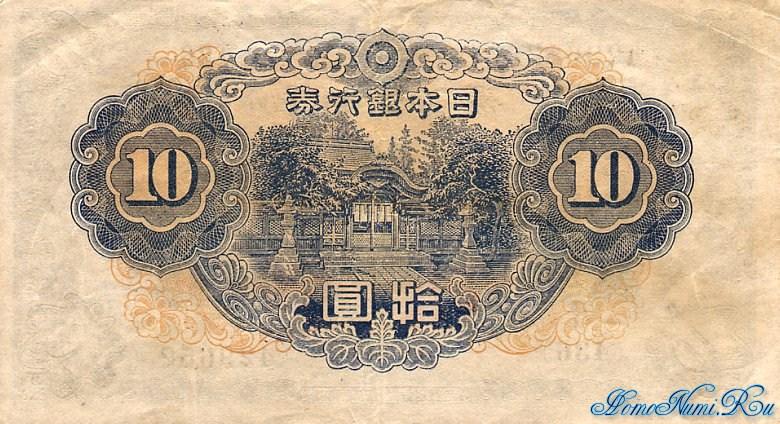 http://homonumi.ru/pic/n/Japan/P-51b-b.jpg