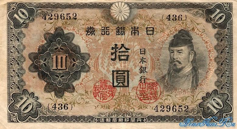 http://homonumi.ru/pic/n/Japan/P-51b-f.jpg