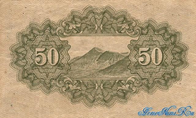 http://homonumi.ru/pic/n/Japan/P-59a-b.jpg
