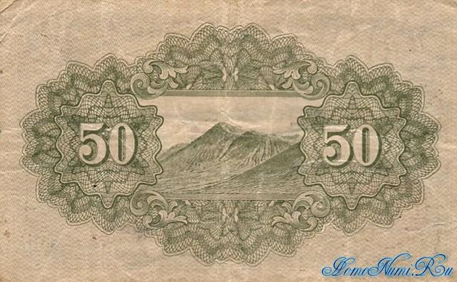 http://homonumi.ru/pic/n/Japan/P-59c-b.jpg