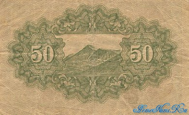 http://homonumi.ru/pic/n/Japan/P-60-b.jpg