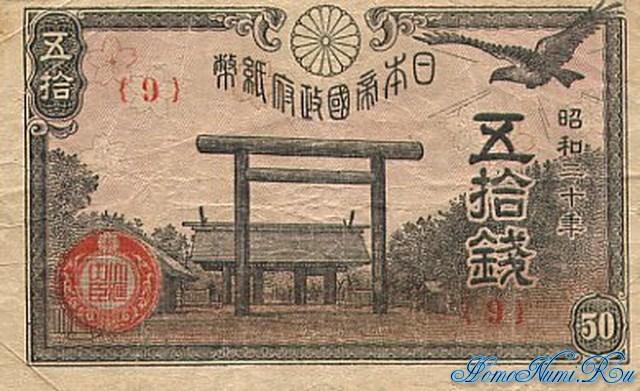 http://homonumi.ru/pic/n/Japan/P-60-f.jpg