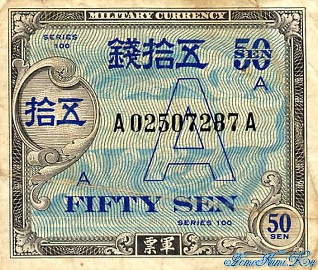 http://homonumi.ru/pic/n/Japan/P-64-f.jpg