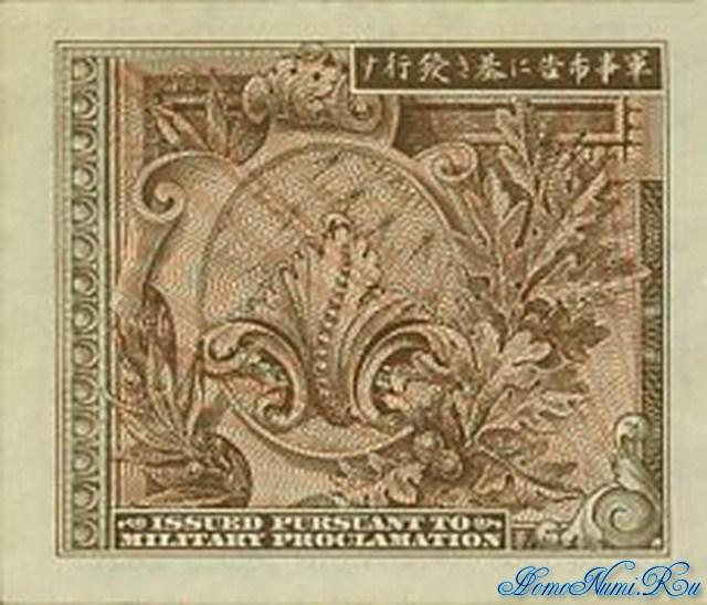 http://homonumi.ru/pic/n/Japan/P-65-b.jpg