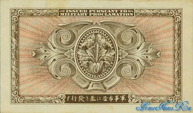 http://homonumi.ru/pic/n/Japan/P-71-b.jpg