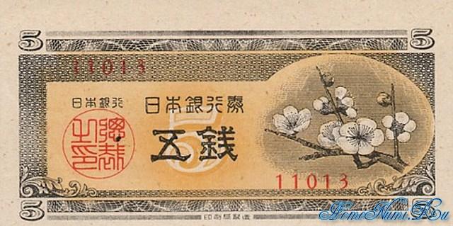 http://homonumi.ru/pic/n/Japan/P-83-f.jpg