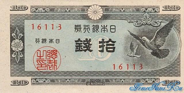http://homonumi.ru/pic/n/Japan/P-84-f.jpg