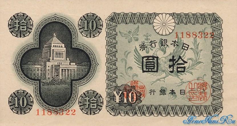 http://homonumi.ru/pic/n/Japan/P-87a-f.jpg