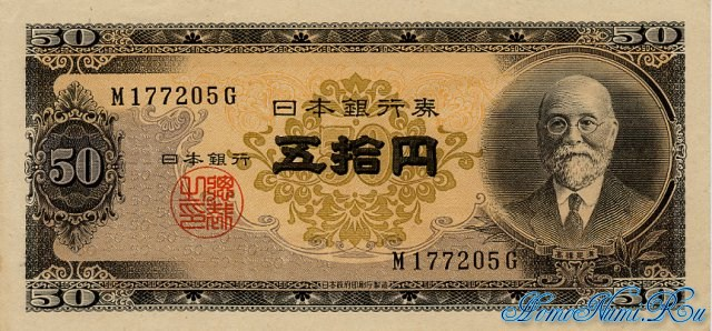 http://homonumi.ru/pic/n/Japan/P-88-f.jpg
