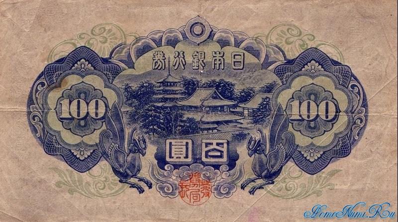 http://homonumi.ru/pic/n/Japan/P-89-b.jpg
