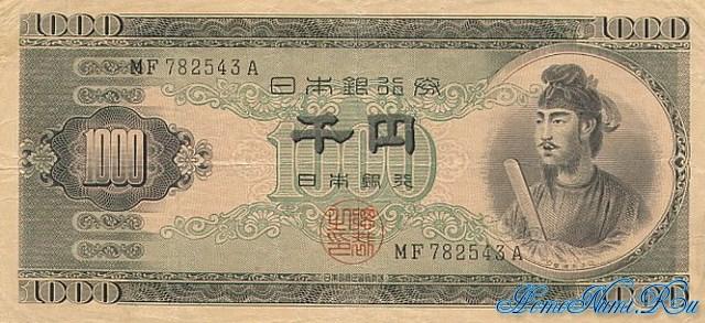 http://homonumi.ru/pic/n/Japan/P-92b-f.jpg