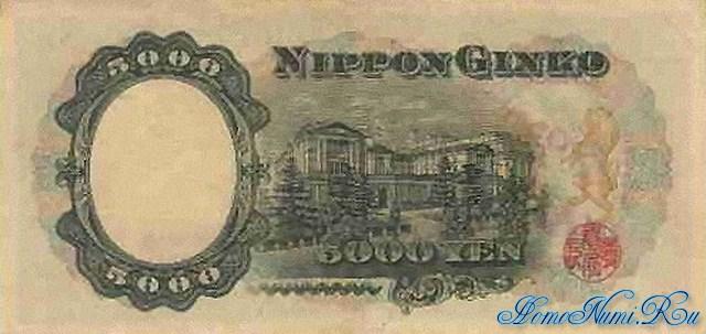 http://homonumi.ru/pic/n/Japan/P-93b-b.jpg