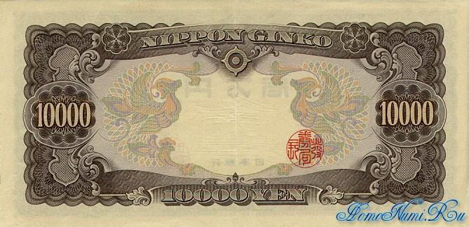 http://homonumi.ru/pic/n/Japan/P-94b-b.jpg