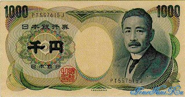http://homonumi.ru/pic/n/Japan/P-97b-f.jpg