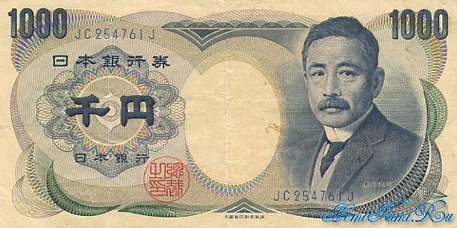 http://homonumi.ru/pic/n/Japan/P-97d-f.jpg