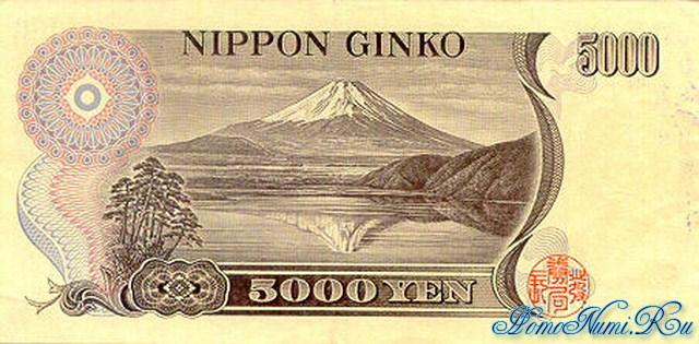 http://homonumi.ru/pic/n/Japan/P-98-b.jpg