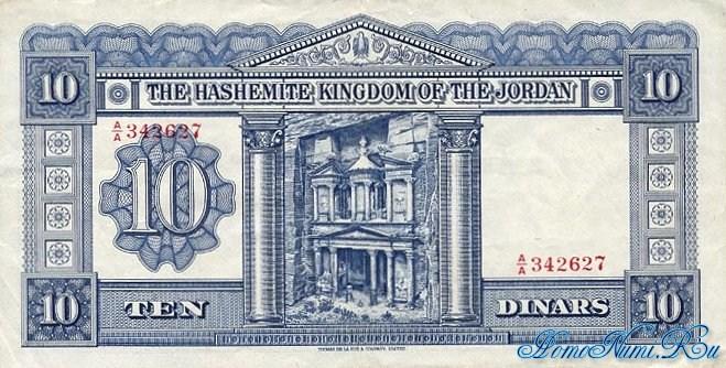 http://homonumi.ru/pic/n/Jordan/P-4a-b.jpg