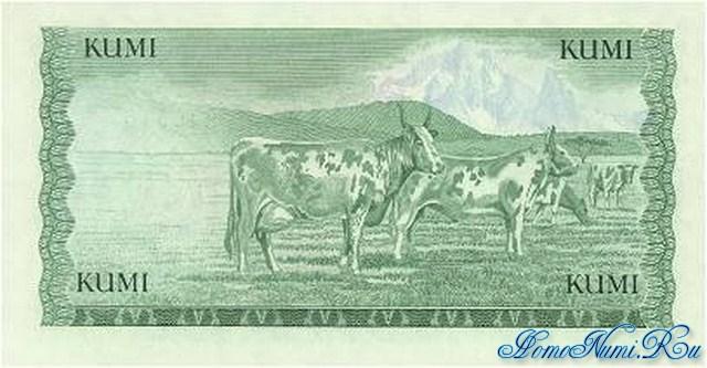 http://homonumi.ru/pic/n/Kenya/P-16-b.jpg