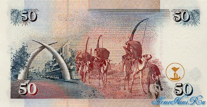 http://homonumi.ru/pic/n/Kenya/P-36a-b.jpg