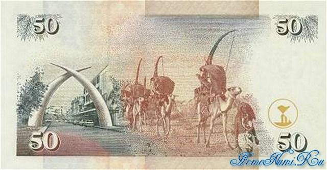 http://homonumi.ru/pic/n/Kenya/P-36c-b.jpg