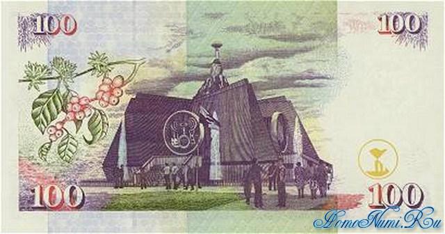 http://homonumi.ru/pic/n/Kenya/P-37a-b.jpg