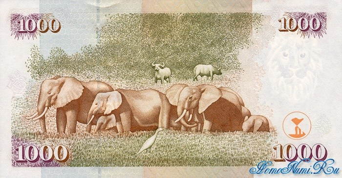 http://homonumi.ru/pic/n/Kenya/P-40c-b.jpg