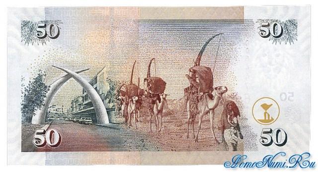 http://homonumi.ru/pic/n/Kenya/P-41a-b.jpg