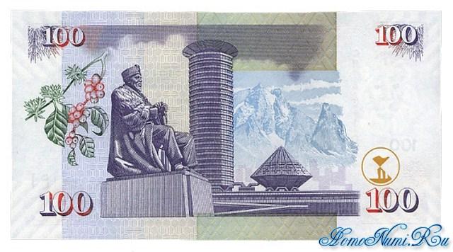http://homonumi.ru/pic/n/Kenya/P-42a-b.jpg