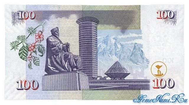 http://homonumi.ru/pic/n/Kenya/P-42b-b.jpg