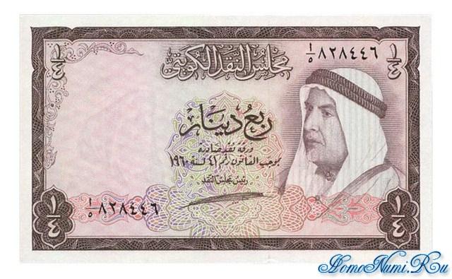 http://homonumi.ru/pic/n/Kuwait/P-1-f.jpg